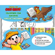 Turma Da Mônica Colorindo Com Adesivos Especial 05 - Chico Bento