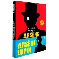 Coleção Arsène Lupin Camelot Editora - 2 Livros