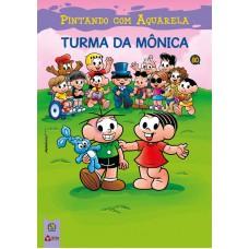 Turma Da Mônica Pintando com Aquarela 01