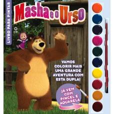 Masha e o Urso - Livro Para Pintar com Aquarela